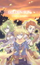Golden Sun: Karis, Mattew, and Tyrell
